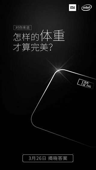 Xiaomi Mi Notebook Air 12.5 Baru Segera Dirilis, Kapan?