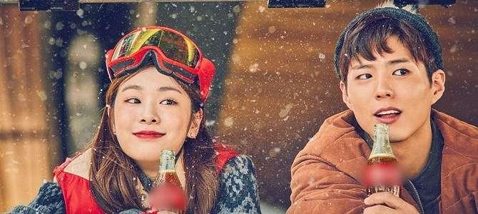 Park Bo Gum dan Kim Yuna Tunjukkan Chemistry Sebagai 'Pasangan Musim Dingin'